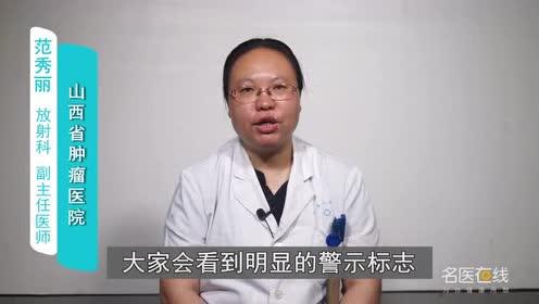 医院放射科附近有辐射产生吗
