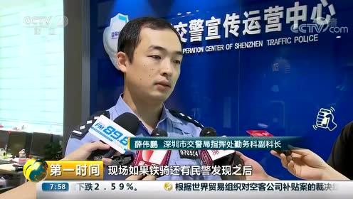 深圳司机 下月起 机动车通过斑马线要减速让行