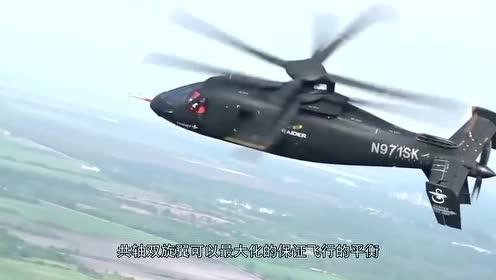 我国航空工业最大短板暴露,美科幻装备试飞完毕,甩开一整代