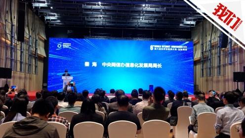 国家数字经济创新发展试验区今日启动 浙江等六省市成为首批试点
