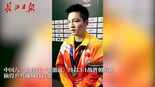 乒乓男团与朝鲜队过招,为什么没那么简单?