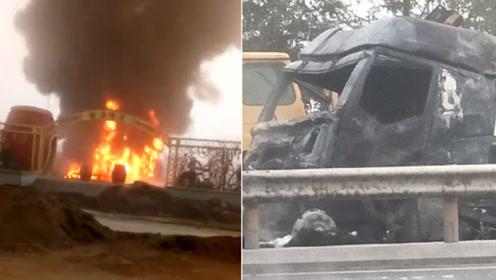 2油罐车雾天追尾致起火 现场火势凶猛浓烟冲天