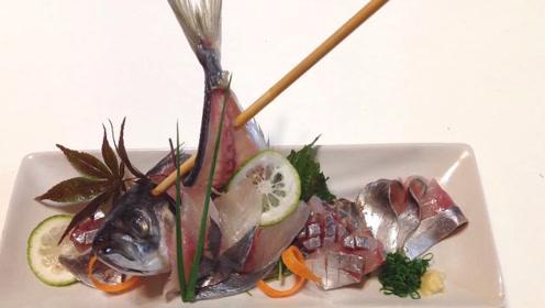 几块钱一条的巴浪鱼,这样料理后一下就高大上了!