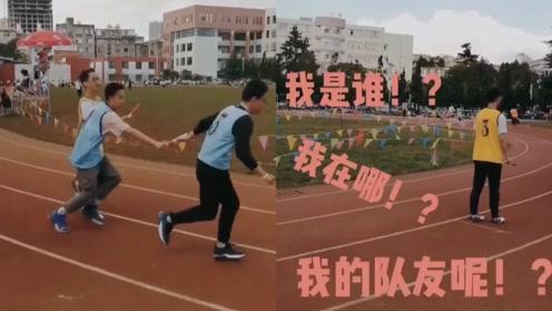 """4×100接力跑小哥队友被""""抢走"""" 拿着棒风中凌乱笑翻网友!"""