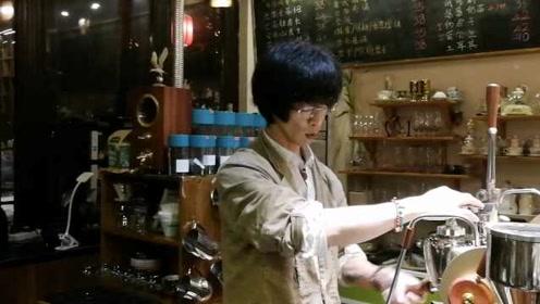 最任性咖啡店长:古董煮咖啡不怕一星差评,几类客人往外赶!