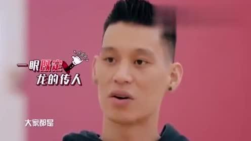 林书豪亲承愿意来CBA打球希望退役前至少来中国打一年