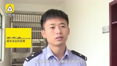 玉石被偷老板拍下铁证,报警后剧情大反转,老板灰溜溜进监狱
