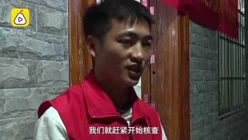 云南女子被拐32年终回家, 嚎啕大哭:每年初二没娘家回哭1天