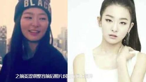 姜涩琪整容前后照片对比惊人!曾是边伯贤前女友