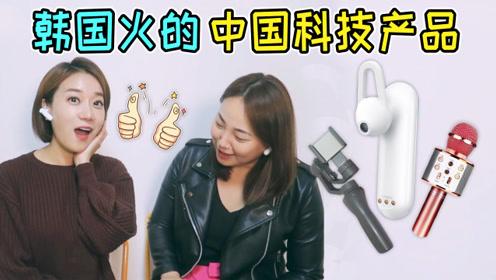 中国产品在韩国火了,韩国人爱不释手,中国人第一次见?