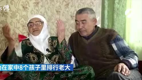 世界最年长老人去世:享年124岁 喜欢吃奶制品、鱼和肉