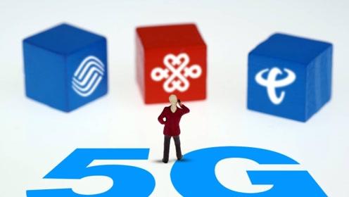 """强行推5G?三大运营商发布""""警告""""!双卡手机或要面临""""大危机"""""""