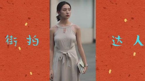 街拍锦集:尽显高贵与迷人的小姐姐,成熟又不失女人味!
