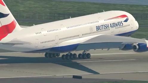 飞机在跑道上紧急降落,太惊险了