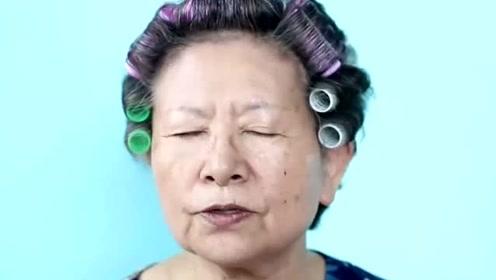 73岁老奶奶追求美,自学化妆后,又漂亮又年轻了几岁