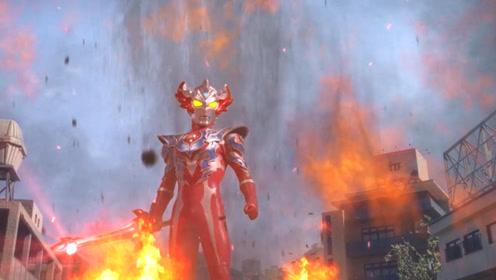 倒卖怪兽兵器破坏城市,泰迦陷入两难,雾崎真面目曝光!