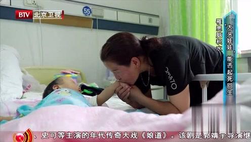 感冒肺炎之后,宝宝脑袋变大?医生提示,发现这种情况需立即送医