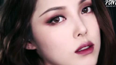 女神妆容PONY的化妆教程