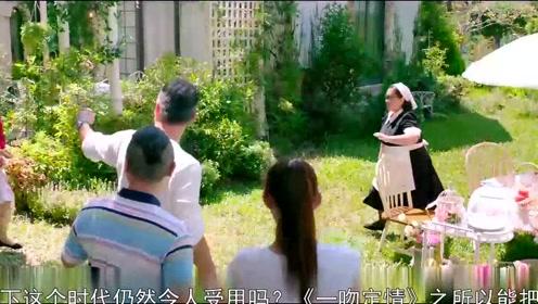 《一吻定情》:王大陆林允喂你服下这颗少女心!