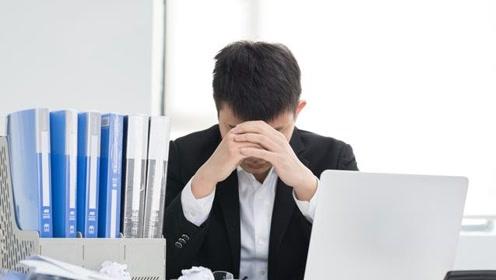 男人生活习惯不规律,容易被前列腺炎盯上,出现4个症状要当心