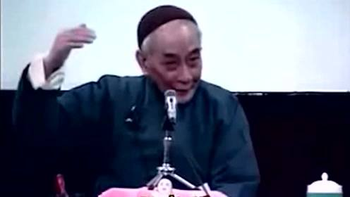 南怀瑾:瑜伽师地论部分略讲!