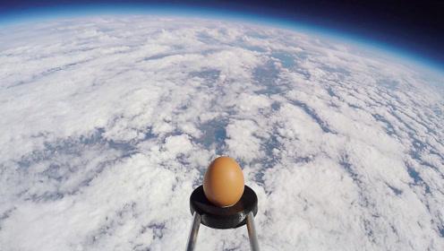 男子把鸡蛋送入太空,鸡蛋的下场会怎样?相机拍下了罕见画面
