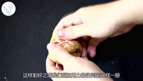 原来剥石榴有技巧,教你巧妙剥开石榴,不脏手不流汁!简单又实用