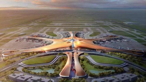 """我国新机场成""""网红"""",外国人看到都看呆了,直呼""""外星建筑"""""""