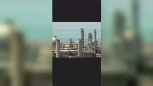 阿联酋宣布重大油气发现 储量排名世界第六