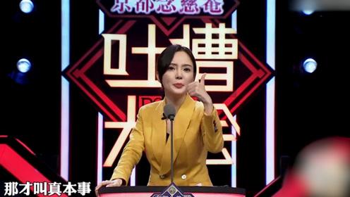 李小璐当初说:能毁掉自己的名气才是牛,如今一语成谶,她后悔吗