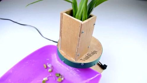 搞笑小伙心疼媳妇切葱辛苦,亲自打造了一个切葱机送给她!