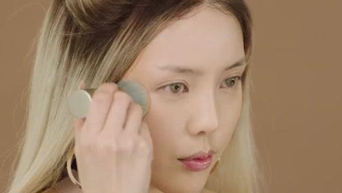 美美的一天~PONY化妆教程