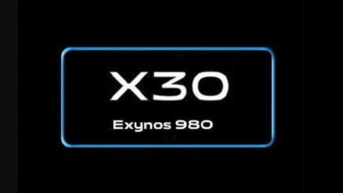 vivo X30将首发Exynos 980,电子烟产品遭线上全面封杀