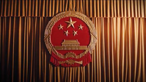 湖南省法治微视频大赛入围作品——《不负韶华,我们都是检察人》