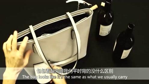 老外发明自带水龙头的包包,能装下2瓶红酒,真是走到哪喝到哪