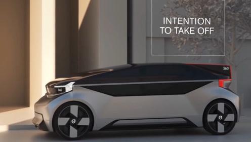 沃尔沃新车,全方位自动驾驶,睡着上高速,醒来就到达目的地
