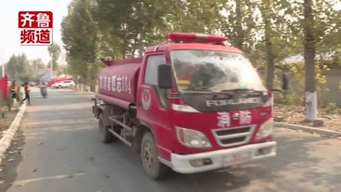 太无私!他自掏7万购3辆消防车,带头组建13人志愿消防服务队