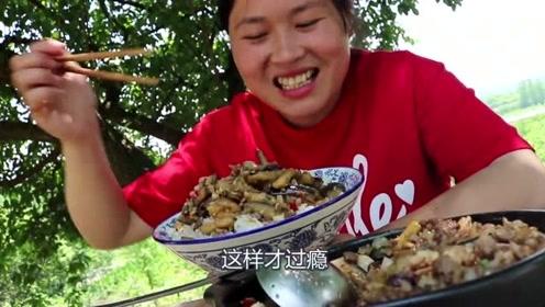 这么做茄子还是头一次!胖妹解锁下饭菜,3条茄子一锅饭吃到撑!
