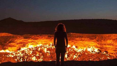世界上最烧钱的大坑,40年都没有熄灭,每年烧掉500亿