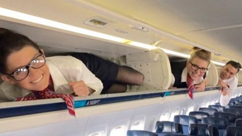 飞机上最脏的地方,空姐不好意思说,很多人都还不知道是哪!