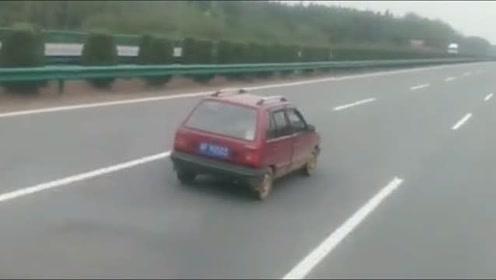 高速偶遇奥拓车,麻雀虽小,但速度不减当年