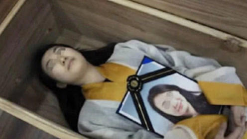 美女挑战死亡棺材,躺进去2个小时后,不料惨剧突然发生了!