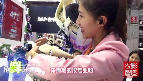 小莉VLOG:爱拥抱会害羞的机器人,给我一个拥抱吧