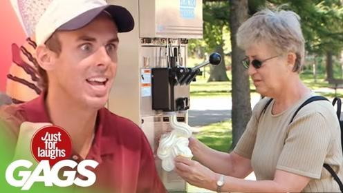 奇葩老外恶搞冰激凌售卖机,作死到停不下来,路人全中招了