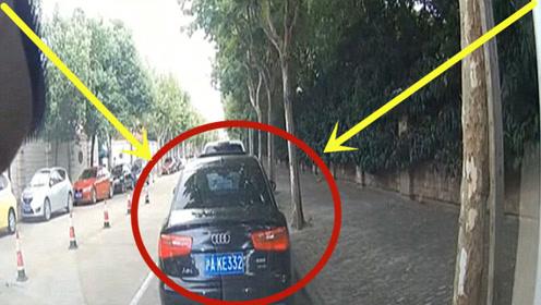 奥迪好好地停在车位上,3秒后离奇画面,司机崩溃吓傻!