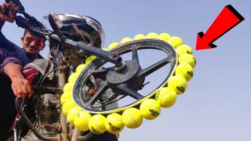 用网球代替轮胎,一把油门下去,场面彻底失控!