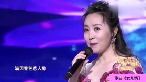 周旋《女儿情》、杨钰莹《千年等一回》歌声令人回味,好听醉人