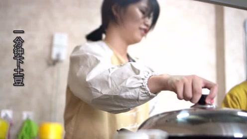 女员工做了一顿红烧肉,老板吃完连喝三杯可乐:盐不要钱吗?