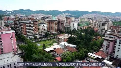 中国曾在24年里援助这国上百亿,最后闹翻了,现免签中国人都不去