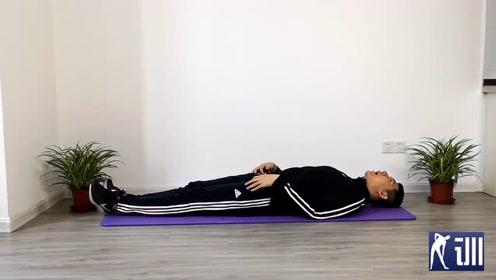 腰椎间突出的,1天30分钟,激发自愈力,腰椎1天比1天好